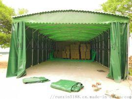 西安推拉雨棚移动伸缩雨棚,物流仓储棚