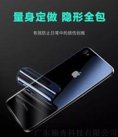 全屏水凝膜 无白边全贴合 iPhone11镜头膜