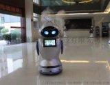 消毒機器人 智慧迎賓導覽宣講服務機器人