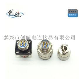 圆形电连接器Y11P0804_防水航空插头泰兴创航