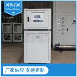 冷水机 水冷涡旋箱式冷冻机冰水机组