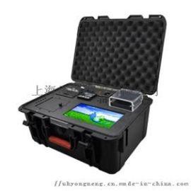 便携式99参水质分析仪WDC-PC03