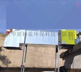邵阳岳阳饭店油烟净化器安装娄底市食堂油烟净化器安装