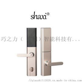 滑盖密码锁东系列指纹锁 巧之力QZL-1指纹锁