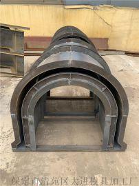 U型槽钢模具_混凝土水槽_源头制造厂家