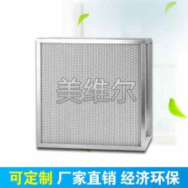 无隔板高效过滤器有隔板空气过滤器美维尔