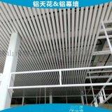 **连廊吊顶铝格栅方通  白色金属格栅铝通