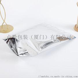 厂家直销铝箔糖果食品袋茶叶包装袋零食包装袋自封自立面膜袋定制