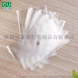 深圳工厂定制多规格PE袋 OPP袋 CPE磨砂袋