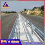加工定製公路護欄板波形樑護欄板