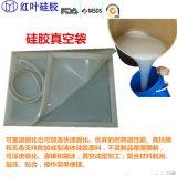 加成型船舶硅胶真空袋液体硅胶
