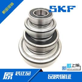 高速进口SKF斯凯孚轴承6319/C3