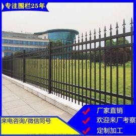 韶关厂房锌钢防腐栅栏样式 湛江项目部围墙隔离围栏