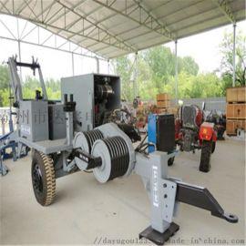 架线施工液压牵引机放线牵引机张力放线张牵设备