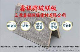 工装防火玻镁板使用范围