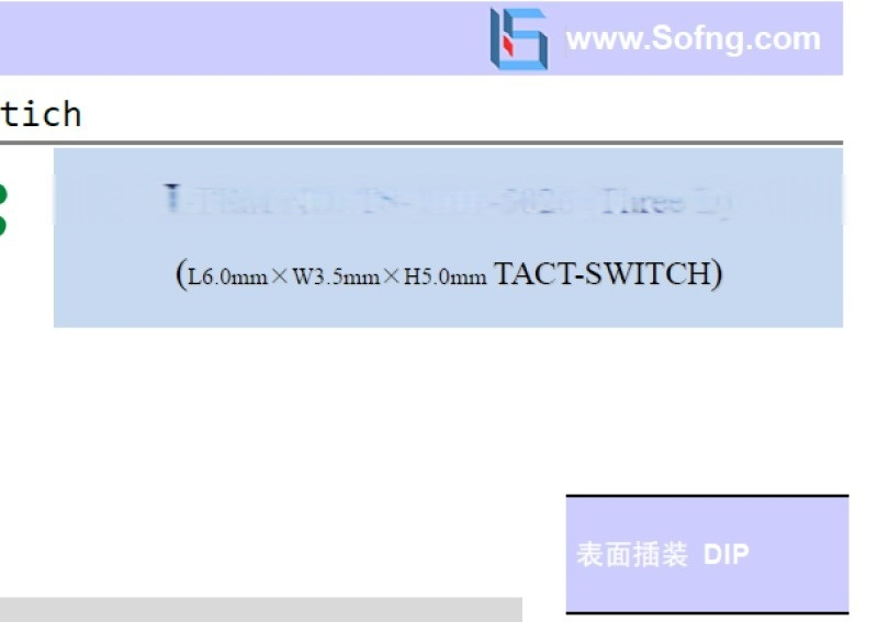 DIP Tact Swtich轻触开关