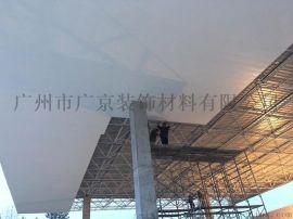 新疆加油站用防风铝天花板铝条扣吊顶板