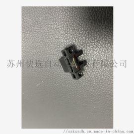 松下PM-L65光电开关槽型开关凹槽型光电传感器