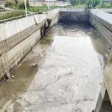 銅陵污水池堵漏公司 污水沉澱池施工縫補漏
