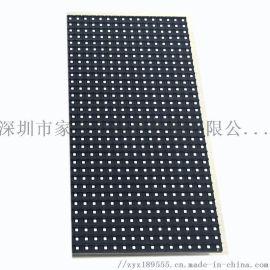 P6 P8 LED  高亮单元板