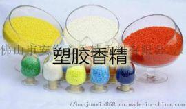 芒果塑料香精耐高温香精