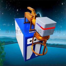 现货供应手持式光纤激光打标机农用机械序号雕刻机