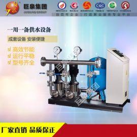 上海巨泉 变频调速恒压供水设备 立式多级供水泵