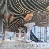 万科地产木纹铝格栅吊顶  售楼大厅铝格栅幕墙