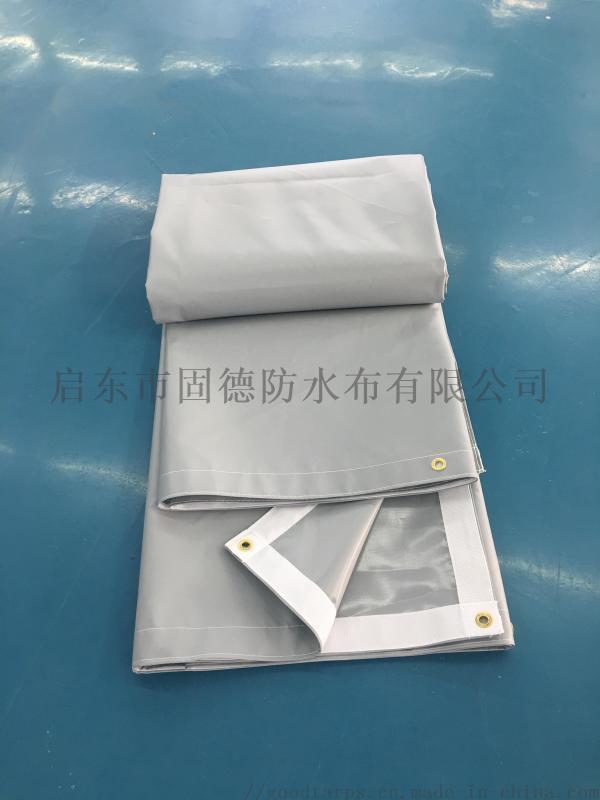 灰色篷布防水布加厚遮雨货车油布遮阳防晒户外防雨布