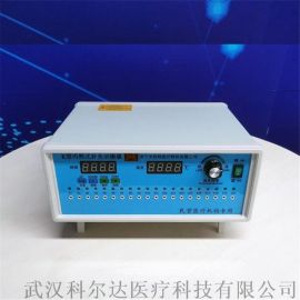 佳科K型内热式针灸治疗仪