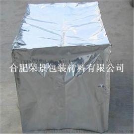 大型机械出口真空包装袋,铝箔真空袋,防潮防锈立体袋