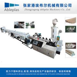 PPR/PE/PB管材挤出生产线