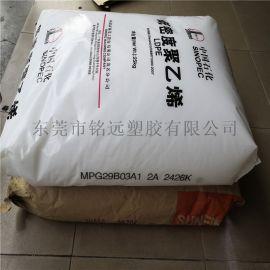 LDPE LF2119 进口塑料原料颗粒