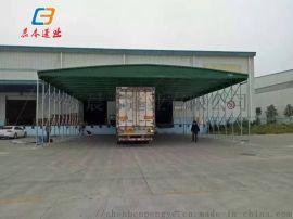 佛山高明定制移动伸缩雨篷,大型仓库雨棚,篮球场雨蓬