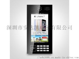无线手机对讲 蓝牙开门动态密码 手机对讲品牌
