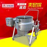 自動蒸汽煮鍋底部攪拌電機前後過濾倒料蒸汽煮鍋