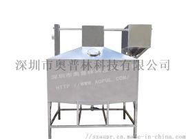 厂家直销工业液压式油水分离器