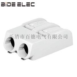 万可WAGO2061-602SMD PCB连接端子
