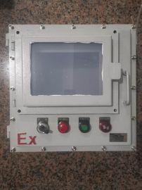 铝合金防爆温控模块箱
