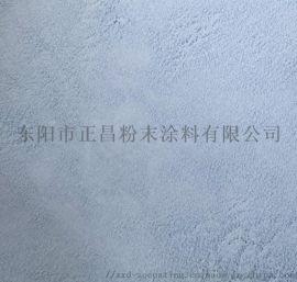 环氧/聚酯混合型粉末涂料厂家直销