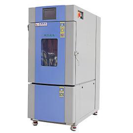 LED灯芯试验设备可程式恒温恒湿试验机, 控温控湿箱