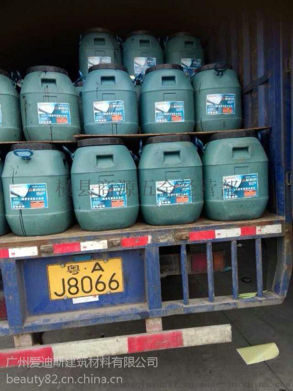 防水涂料防腐涂料彩钢瓦用防水涂料