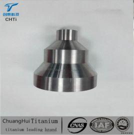 厂家**创惠TC4TA9钛合金**声波机械配件