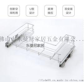 厨房橱柜置物架水槽抽屉式U型凹型收纳置物架U型拉篮
