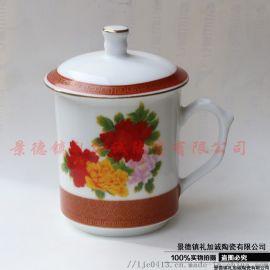 礼加诚陶瓷LJCTC5-3带手柄描金陶瓷茶杯定制