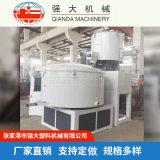 塑料混合机 高速混合机 强大机械热混搅拌机