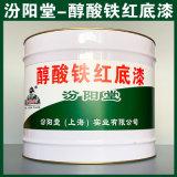 醇酸铁红底漆、生产销售、醇酸铁红底漆、涂膜坚韧