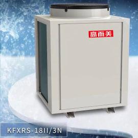 空气能常温热泵主机  加盟 商用酒店热水机工程