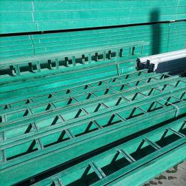 铁路复合材料管箱玻璃钢电缆槽