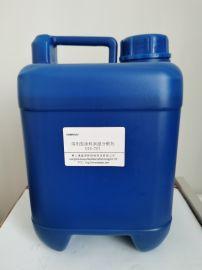 溶剂型涂料体系用流平助剂LAG-601